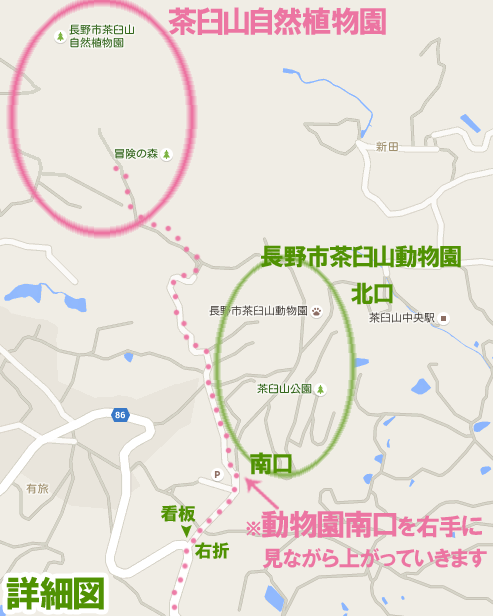茶臼山自然植物園駐車場への地図