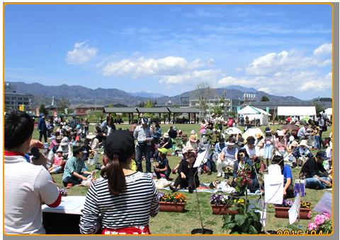 花と緑のイベント